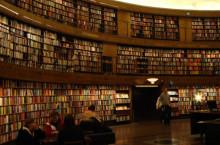 """Biblioteca """"Prisciliano Sánchez"""""""